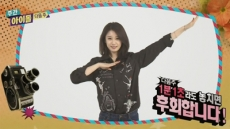 Episode 149 with Jiyeon of T-ara