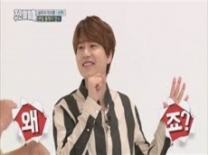 Episode 278 with Kyuhyun