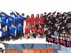 Episode 288 with MOMOLAND, PENTAGON & VICTON (Super Rookie Special 2)