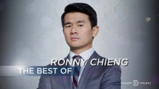 Your Moment of Them: The Best of Ronny Chieng