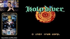 Holy Diver [Famicom] - Full Playthrough (with Mike Matei)